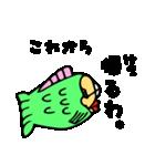 岐阜の魚おじさん(個別スタンプ:32)