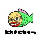 岐阜の魚おじさん(個別スタンプ:35)