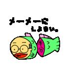 岐阜の魚おじさん(個別スタンプ:36)