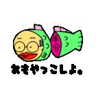岐阜の魚おじさん(個別スタンプ:37)