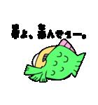 岐阜の魚おじさん(個別スタンプ:38)