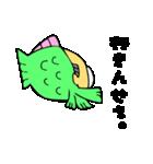 岐阜の魚おじさん(個別スタンプ:39)
