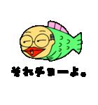 岐阜の魚おじさん(個別スタンプ:40)