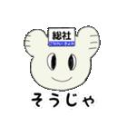 岡山弁をしゃべるぶうちゃん2(個別スタンプ:02)