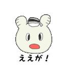 岡山弁をしゃべるぶうちゃん2(個別スタンプ:04)