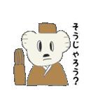 岡山弁をしゃべるぶうちゃん2(個別スタンプ:09)