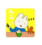 岡山弁をしゃべるぶうちゃん2(個別スタンプ:36)