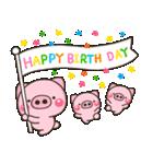 一生使える!お誕生日スタンプ【ぶたさん】(個別スタンプ:03)