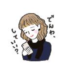 秋・冬カラーのカラフルガール(個別スタンプ:01)