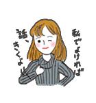 秋・冬カラーのカラフルガール(個別スタンプ:07)