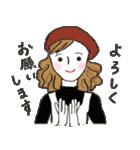 秋・冬カラーのカラフルガール(個別スタンプ:20)