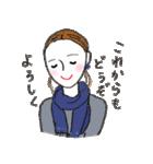 秋・冬カラーのカラフルガール(個別スタンプ:28)