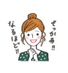 秋・冬カラーのカラフルガール(個別スタンプ:30)