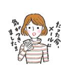 秋・冬カラーのカラフルガール(個別スタンプ:32)