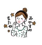 秋・冬カラーのカラフルガール(個別スタンプ:33)