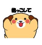 らぶ干支【戌】(個別スタンプ:2)