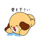 らぶ干支【戌】(個別スタンプ:3)