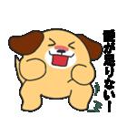 らぶ干支【戌】(個別スタンプ:4)