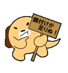 らぶ干支【戌】(個別スタンプ:5)