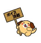 らぶ干支【戌】(個別スタンプ:7)