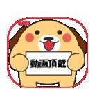 らぶ干支【戌】(個別スタンプ:8)