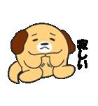 らぶ干支【戌】(個別スタンプ:9)
