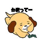らぶ干支【戌】(個別スタンプ:10)