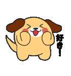 らぶ干支【戌】(個別スタンプ:13)