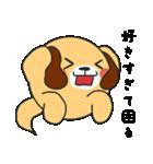 らぶ干支【戌】(個別スタンプ:17)