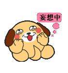 らぶ干支【戌】(個別スタンプ:18)