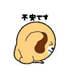 らぶ干支【戌】(個別スタンプ:19)