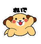 らぶ干支【戌】(個別スタンプ:20)