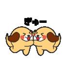 らぶ干支【戌】(個別スタンプ:23)