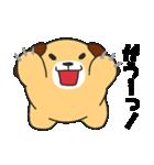 らぶ干支【戌】(個別スタンプ:26)