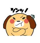 らぶ干支【戌】(個別スタンプ:29)