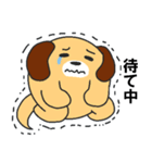 らぶ干支【戌】(個別スタンプ:31)