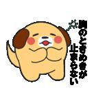 らぶ干支【戌】(個別スタンプ:36)