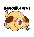 らぶ干支【戌】(個別スタンプ:37)
