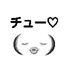 リアルな顔文字2(個別スタンプ:02)