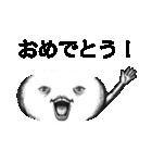 リアルな顔文字2(個別スタンプ:07)