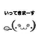 リアルな顔文字2(個別スタンプ:09)
