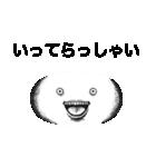 リアルな顔文字2(個別スタンプ:10)