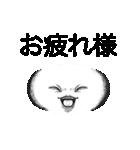 リアルな顔文字2(個別スタンプ:13)