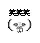 リアルな顔文字2(個別スタンプ:14)