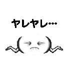 リアルな顔文字2(個別スタンプ:18)
