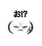 リアルな顔文字2(個別スタンプ:19)