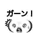 リアルな顔文字2(個別スタンプ:21)