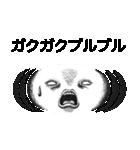 リアルな顔文字2(個別スタンプ:23)
