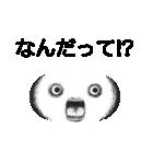 リアルな顔文字2(個別スタンプ:24)