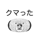 リアルな顔文字2(個別スタンプ:30)